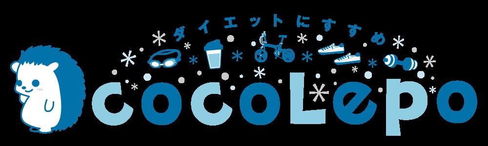 cocoLepo